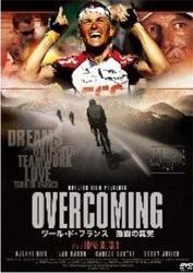 overcoming.jpg