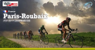 paris-roubaix2008.jpg