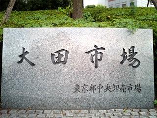20061026_6.jpg