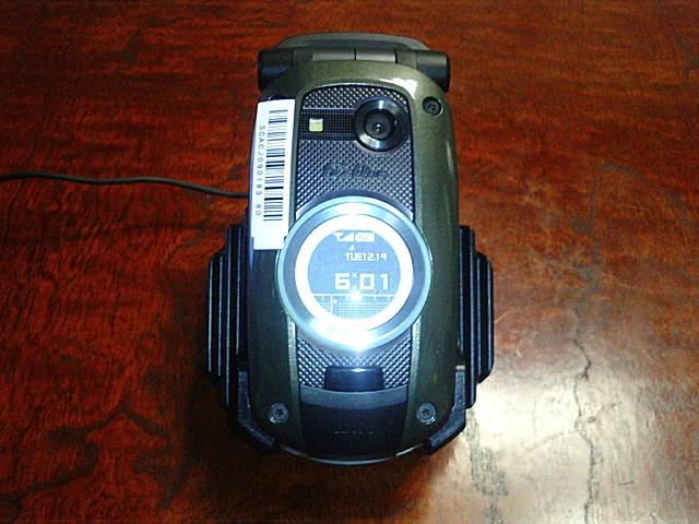 20061219.jpg