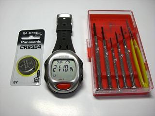 thumb20080126.jpg